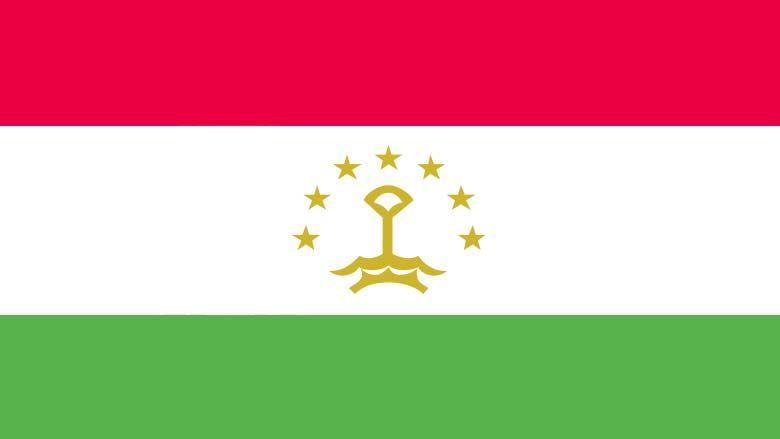 Capital de Tayikistan