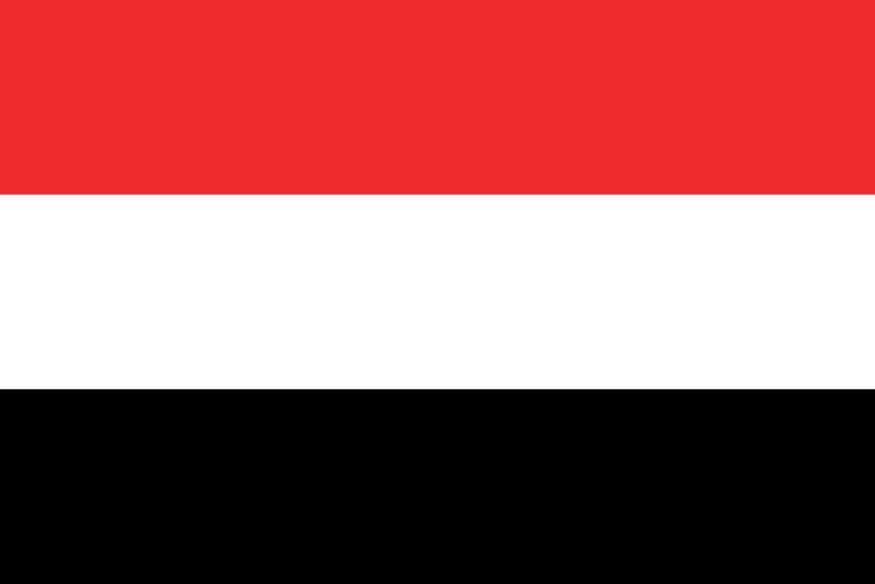 Capital de Yemen