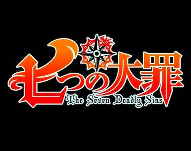 8014 - Nanatsu no Taizai ¿qué Personaje eres?