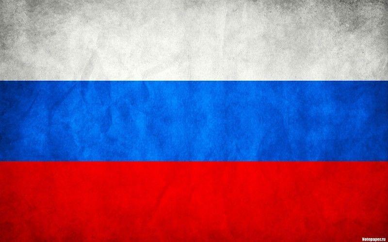 Capital de Rusia