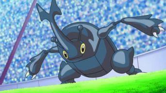 ¿Qué Pokémon es?