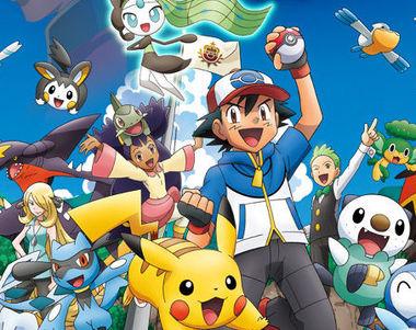 2094 - ¿Sabrías adivinar estos Pokémon de la segunda generación?