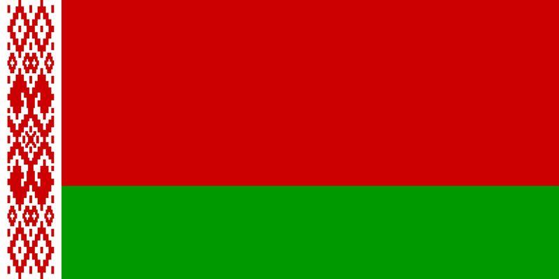 Elige entre estos dos lugares de Bielorrusia.